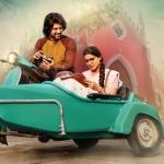 Nadigaiyar Thilagam Movie Stills (1)