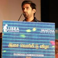Natpuna Ennanu Theriyuma Audio Launch Stills  (11)
