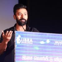 Natpuna Ennanu Theriyuma Audio Launch Stills  (12)
