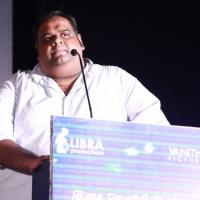 Natpuna Ennanu Theriyuma Audio Launch Stills  (19)