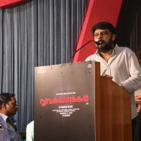 Nungambakkam Movie Trailer launch Photos  (16)