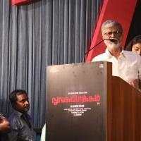 Nungambakkam Movie Trailer launch Photos  (17)