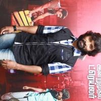 Nungambakkam Movie Trailer launch Photos  (2)