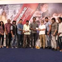 Nungambakkam Movie Trailer launch Photos  (21)