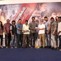 Nungambakkam Movie Trailer launch Photos  (22)