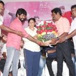 Oru Kanavu Pola Audio Launch Photos (20)