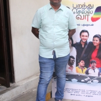 Director - Dhanapal Padmanabhan