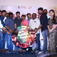 Pichuva Kaththi Audio & Trailer Launch Stills (2)