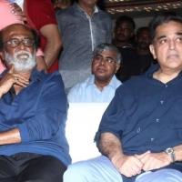 Rajinikanth Inagurated Bharathi Rajaa Institute of Cinema stills (17)
