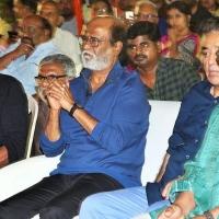 Rajinikanth Inagurated Bharathi Rajaa Institute of Cinema stills (2)