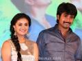 RajiniMurugan Movie Audio & Teaser Launch Photos (14).jpg