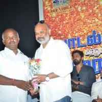 RK Nagar Audio and Trailer Launch Stills (15)