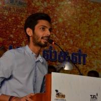 RK Nagar Audio and Trailer Launch Stills (17)