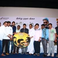 Sadura adi 3500 Audio launch photos (11)