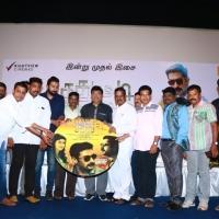 Sadura adi 3500 Audio launch photos (12)