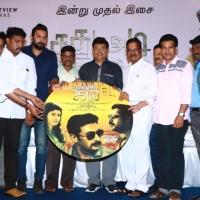 Sadura adi 3500 Audio launch photos (13)