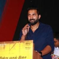 Sadura adi 3500 Audio launch photos (15)