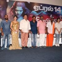 Sivalinga Press Meet Stills (5)