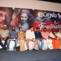 Sivalinga Press Meet Stills (6)