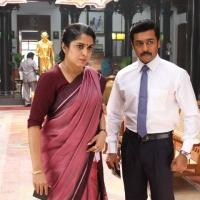 Thaanaa Serndha Koottam (39)