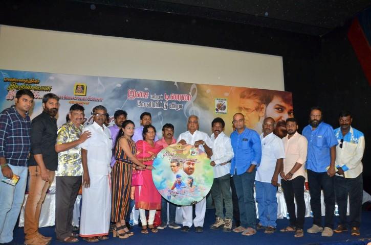 Thanthai Solmikka Mandramillai Movie Audio  (1)