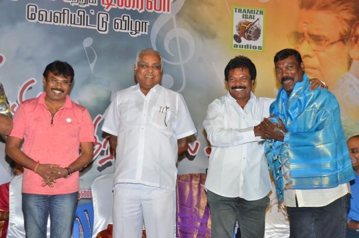 Thanthai Solmikka Mandramillai Movie Audio  (9)
