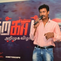 Tharkappu Trailer Launch In Malaysia Stills (14)