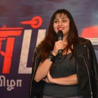 Tharkappu Trailer Launch In Malaysia Stills (2)