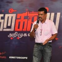 Tharkappu Trailer Launch In Malaysia Stills (3)