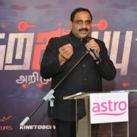 Tharkappu Trailer Launch In Malaysia Stills