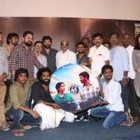 Thiri Movie Audio Launch Photos (13)