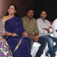 Thiri Movie Audio Launch Photos (16)