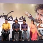 Ulkuthu Movie Press Meet Photos (6)