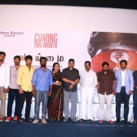 Vaaimai Press Meet Stills (12)