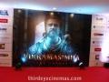 thirdeye-cinemas-2
