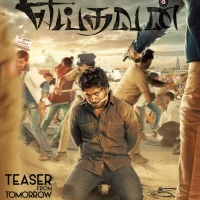 Yeidhavan first look poster released by Directors Pa.Ranjith and Vikram sukumaran (5)