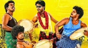 Atti Movie Posters (3)